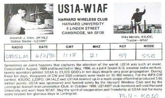Название: US1A-QSL-UB5LM-2.jpg Просмотров: 376  Размер: 157.1 Кб