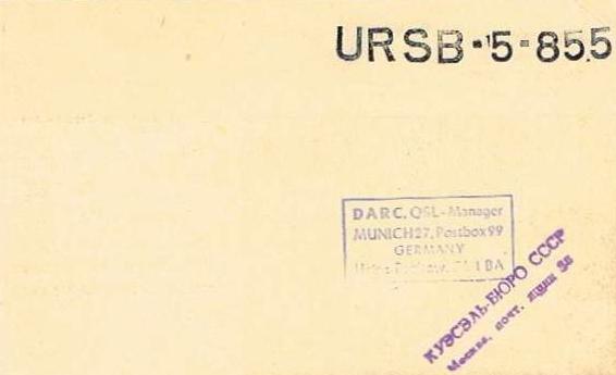 Название: DL1XC-QSL-UB5LM-2.jpg Просмотров: 373  Размер: 88.1 Кб