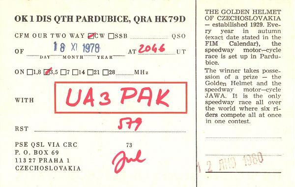 Нажмите на изображение для увеличения.  Название:OK1DIS-UA3PAK-1978-qsl-2s.jpg Просмотров:4 Размер:1.12 Мб ID:260095
