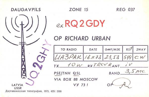 Нажмите на изображение для увеличения.  Название:UQ2GHY-UA3PAK-1978-qsl.jpg Просмотров:2 Размер:310.1 Кб ID:260096
