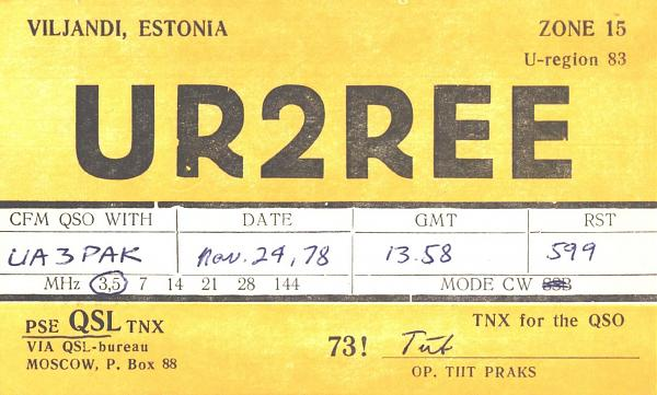 Нажмите на изображение для увеличения.  Название:UR2REE-UA3PAK-1978-qsl.jpg Просмотров:2 Размер:1.15 Мб ID:260098