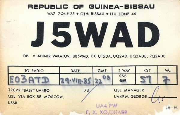 Нажмите на изображение для увеличения.  Название:J5WAD-QSL-EO3ATD-archive-RT5T.jpg Просмотров:3 Размер:945.1 Кб ID:260113