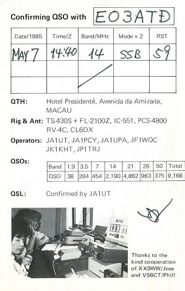 Нажмите на изображение для увеличения.  Название:XX9UT-QSL-EO3ATD-archive-RT5T-2.jpg Просмотров:2 Размер:249.4 Кб ID:260116