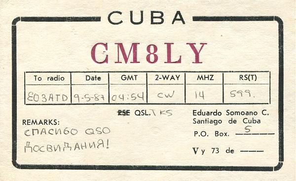 Нажмите на изображение для увеличения.  Название:CM8LY-QSL-EO3ATD-archive-RT5T.jpg Просмотров:2 Размер:902.3 Кб ID:260117