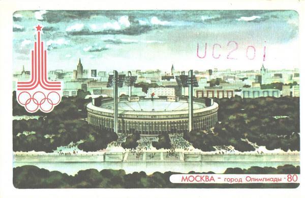 Нажмите на изображение для увеличения.  Название:UC2OI-UA3PAV-1981-qsl-1s.jpg Просмотров:2 Размер:1.35 Мб ID:260140