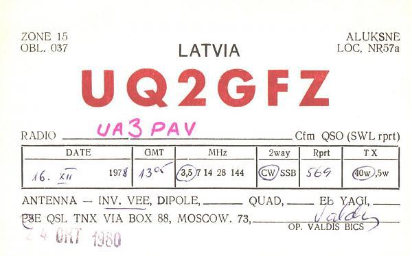 Нажмите на изображение для увеличения.  Название:UQ2GFZ-UA3PAV-1978-qsl.jpg Просмотров:2 Размер:307.1 Кб ID:260142