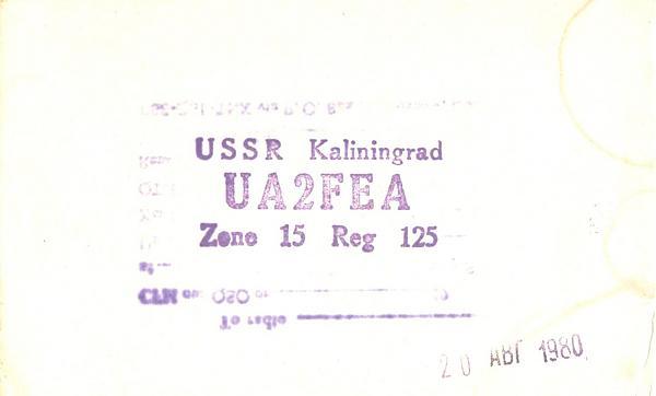 Нажмите на изображение для увеличения.  Название:UA2FEA-UA3PAV-1980-qsl-1s.jpg Просмотров:2 Размер:468.5 Кб ID:260143