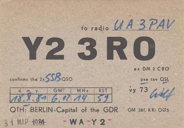 Нажмите на изображение для увеличения.  Название:Y23RP-UA3PAV-1981-qsl.jpg Просмотров:2 Размер:1.74 Мб ID:260147