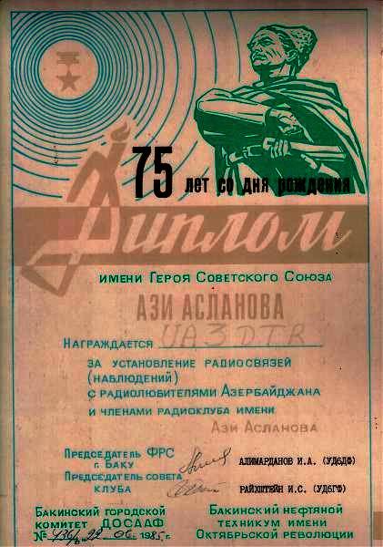 Название: AziAslanov05052020_0003.jpg Просмотров: 307  Размер: 49.2 Кб