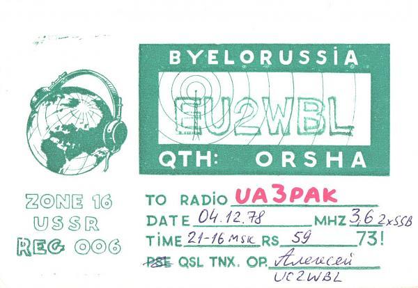Нажмите на изображение для увеличения.  Название:EU2WBL-UA3PAK-1978-qsl.jpg Просмотров:2 Размер:977.5 Кб ID:260177