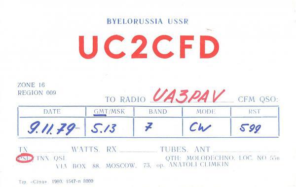 Нажмите на изображение для увеличения.  Название:UC2CFD-UA3PAV-1979-qsl.jpg Просмотров:2 Размер:617.0 Кб ID:260201
