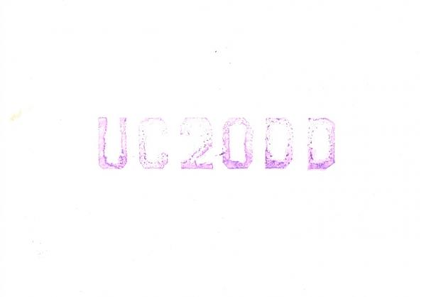 Нажмите на изображение для увеличения.  Название:UC2ODD-UA3PAV-1979-qsl-1s.jpg Просмотров:2 Размер:180.9 Кб ID:260202