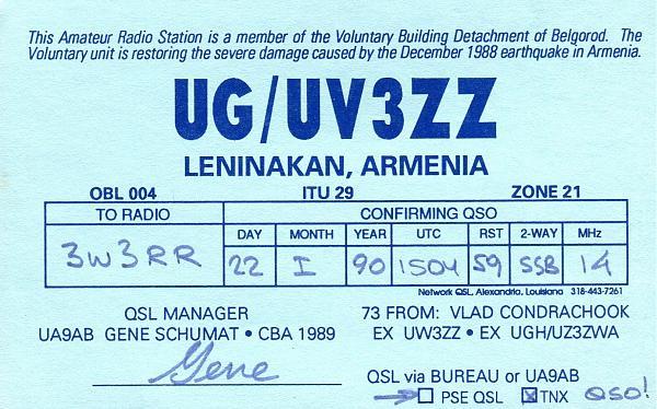 Нажмите на изображение для увеличения.  Название:UG-UV3ZZ-QSL-3W3RR.jpg Просмотров:2 Размер:1.66 Мб ID:260213