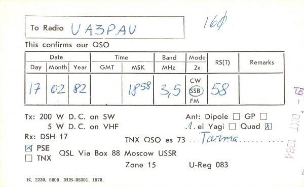 Нажмите на изображение для увеличения.  Название:UK2RAQ-UA3PAU-1982-qsl-2s.jpg Просмотров:3 Размер:583.8 Кб ID:260296
