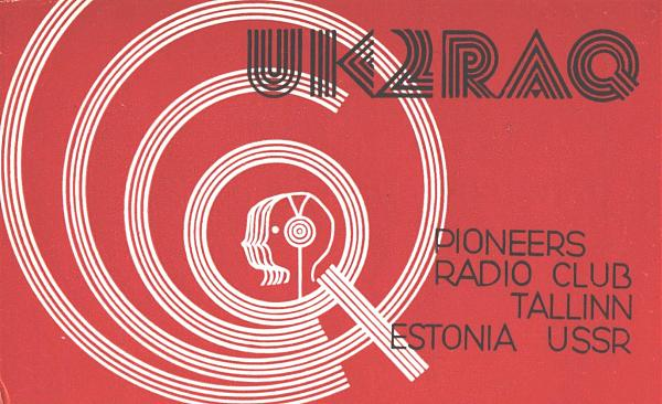 Название: UK2RAQ-UA3PAU-1982-qsl-1s.jpg Просмотров: 242  Размер: 47.5 Кб