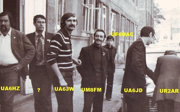 Нажмите на изображение для увеличения.  Название:Кутаиси-UA6HZ-UA6JW-UM8FM-UF6OAC-UA6JD-UR2AR.jpg Просмотров:21 Размер:551.3 Кб ID:260508