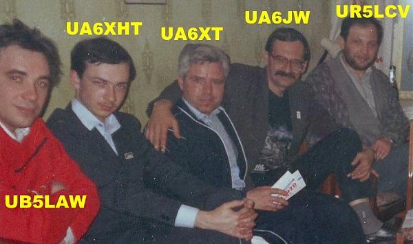 Нажмите на изображение для увеличения.  Название:UB5LAW-UA6XHT-UA6XT-UA6JW-UB5LCV.JPG Просмотров:2 Размер:317.1 Кб ID:260522