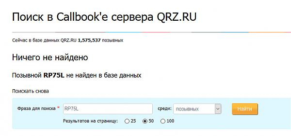 Нажмите на изображение для увеличения.  Название:rp75l_ru.jpg Просмотров:1 Размер:59.6 Кб ID:260749