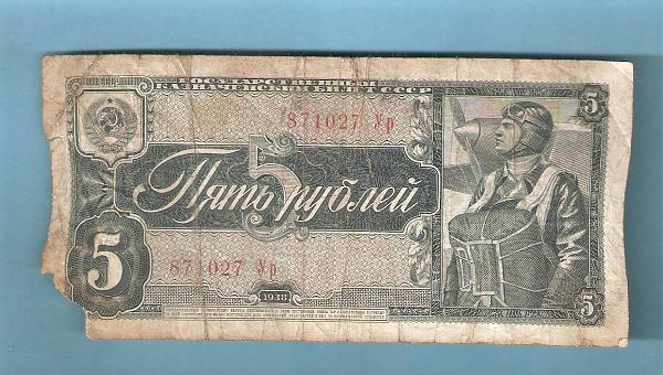 Нажмите на изображение для увеличения.  Название:big_banknota 5_rublya_1938_g_sssr.jpg Просмотров:9 Размер:217.6 Кб ID:260803