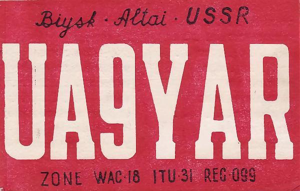 Нажмите на изображение для увеличения.  Название:UA9YAR-1 f копия.jpg-c1f2f866c205.jpeg Просмотров:2 Размер:676.0 Кб ID:260893