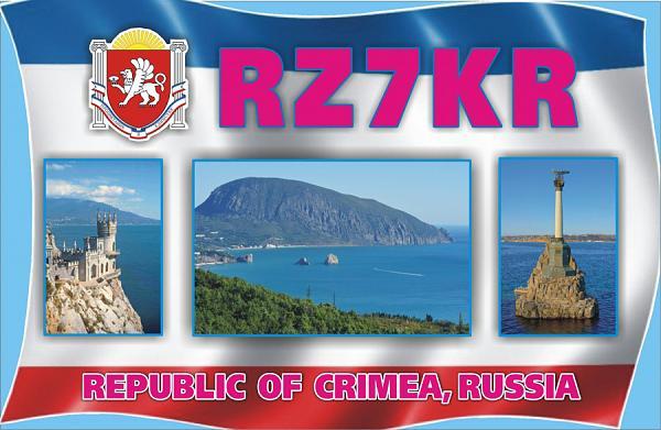 Нажмите на изображение для увеличения.  Название:RZ7KR at QUARANTINE QSL.jpg Просмотров:4 Размер:164.5 Кб ID:260950