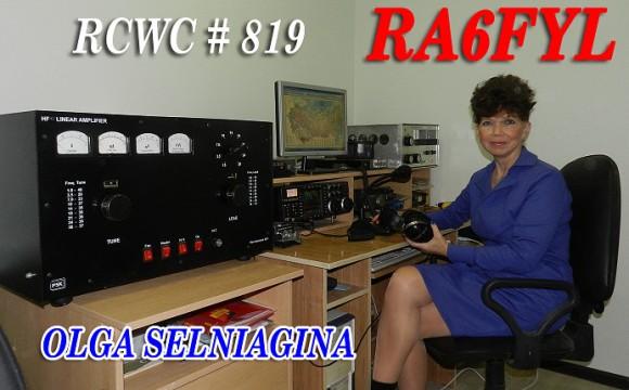 Название: RA6FYL-580x360.jpg Просмотров: 807  Размер: 58.7 Кб