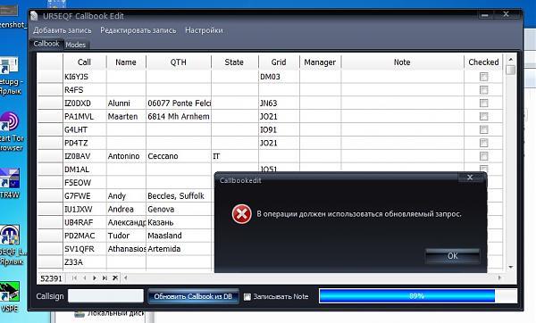 Нажмите на изображение для увеличения.  Название:Screenshot_7.jpg Просмотров:22 Размер:104.5 Кб ID:261488