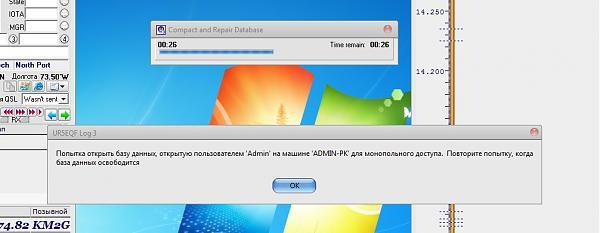 Нажмите на изображение для увеличения.  Название:Screenshot_10.jpg Просмотров:16 Размер:66.0 Кб ID:261665