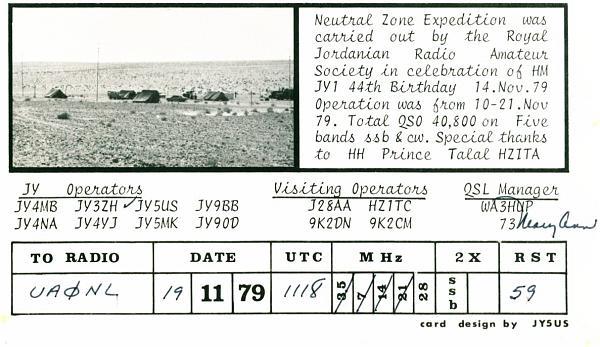 Название: 8Z4A-QSL-UA0NL-2.jpg Просмотров: 1350  Размер: 50.4 Кб