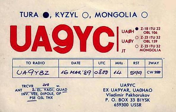 Название: UA9YC дробь.jpg Просмотров: 2700  Размер: 211.1 Кб