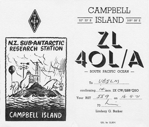 Нажмите на изображение для увеличения.  Название:ZL4OL-A-QSL-1971-UB5LM.jpg Просмотров:2 Размер:430.2 Кб ID:262192