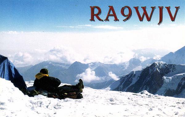 Нажмите на изображение для увеличения.  Название:RA9WJV-QSL-3W3RR-jail-1.jpg Просмотров:9 Размер:1.74 Мб ID:262230