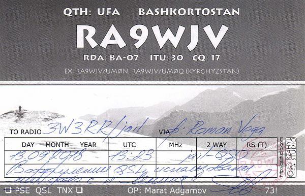 Нажмите на изображение для увеличения.  Название:RA9WJV-QSL-3W3RR-jail-2.jpg Просмотров:8 Размер:1.97 Мб ID:262231