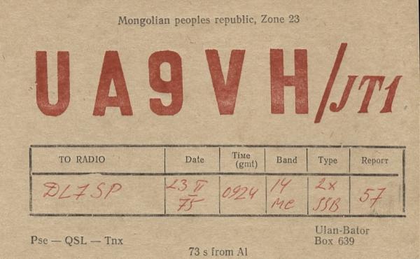 Нажмите на изображение для увеличения.  Название:UA9VH-JT1.jpg Просмотров:2 Размер:327.7 Кб ID:262332