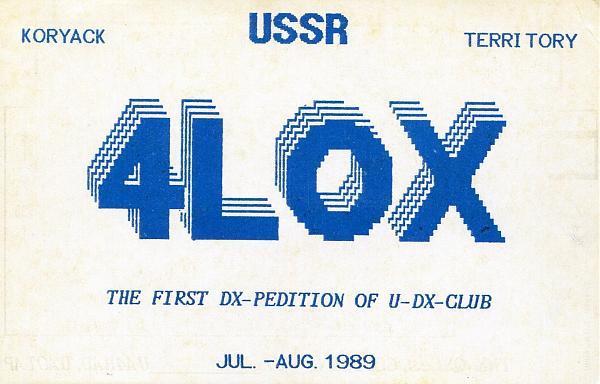 Нажмите на изображение для увеличения.  Название:4L0X-blank-QSL-3W3RR-archive-1.jpg Просмотров:4 Размер:995.3 Кб ID:262439