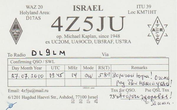 Нажмите на изображение для увеличения.  Название:4Z5JU-QSL-UB5LM.jpg Просмотров:3 Размер:238.2 Кб ID:262452
