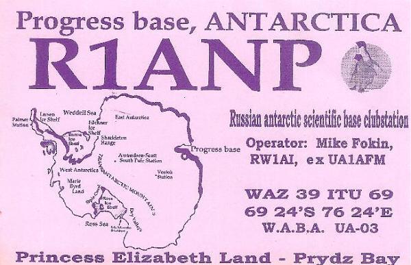 Нажмите на изображение для увеличения.  Название:r1anp.jpg Просмотров:2 Размер:57.6 Кб ID:262462