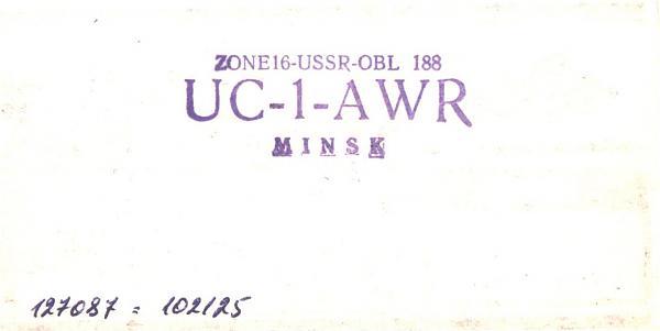 Нажмите на изображение для увеличения.  Название:UC1AWR_UK2AAR-UC2SM-1986-qsl-1s.jpg Просмотров:2 Размер:256.7 Кб ID:262487