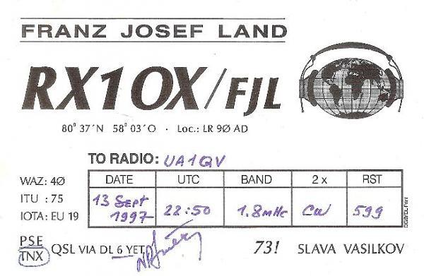 Нажмите на изображение для увеличения.  Название:rx1ox.jpg Просмотров:7 Размер:48.4 Кб ID:262506