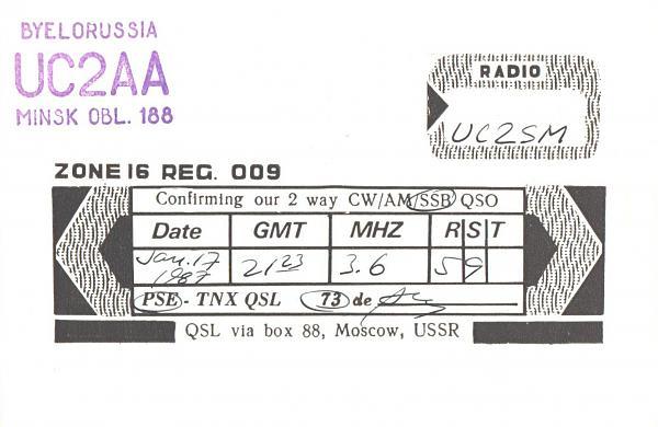 Нажмите на изображение для увеличения.  Название:UC2AA_UC2ACA-UC2SM-1987-qsl-2s.jpg Просмотров:2 Размер:746.0 Кб ID:262510