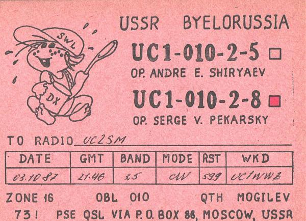 Нажмите на изображение для увеличения.  Название:UC1-010-28-to-UC2SM-1987-qsl.jpg Просмотров:2 Размер:1.73 Мб ID:262513