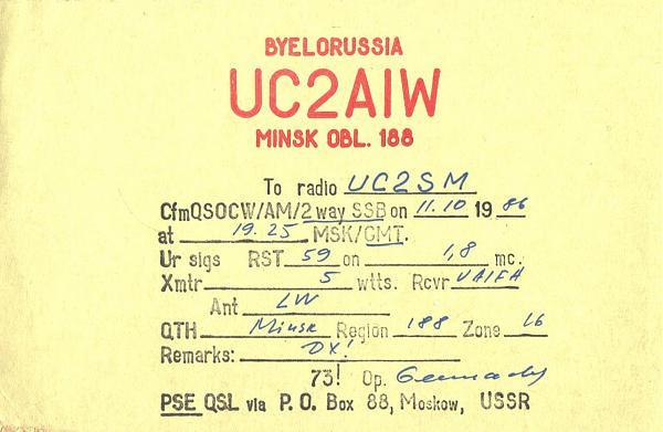 Нажмите на изображение для увеличения.  Название:UC2AIW-UC2SM-1986-qsl.jpg Просмотров:2 Размер:1.06 Мб ID:262514