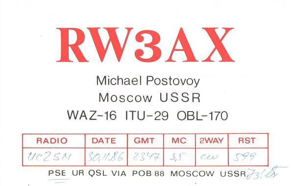 Нажмите на изображение для увеличения.  Название:RW3AX-UC2SM-1986-qsl.jpg Просмотров:2 Размер:707.5 Кб ID:262541