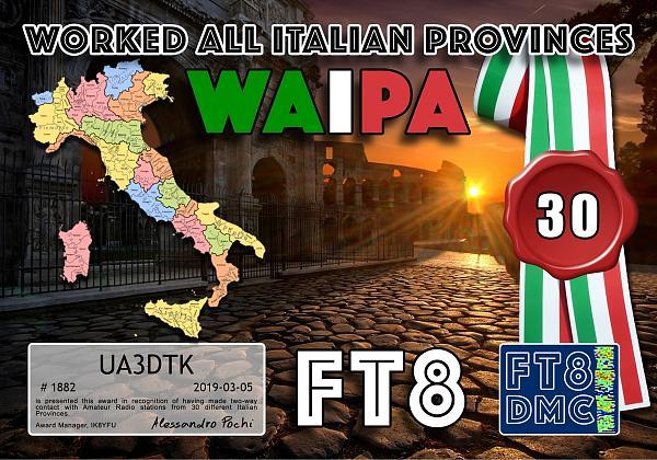 Нажмите на изображение для увеличения.  Название:UA3DTK-WAIPA-30.jpg Просмотров:10 Размер:720.1 Кб ID:262560