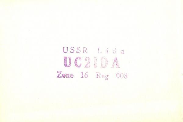 Нажмите на изображение для увеличения.  Название:UC2IDA-UA3PAU-1980-qsl-1s.jpg Просмотров:2 Размер:382.3 Кб ID:262577
