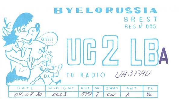 Нажмите на изображение для увеличения.  Название:UC2LBA-UA3PAU-1980-qsl.jpg Просмотров:3 Размер:692.1 Кб ID:262626