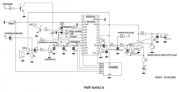 Нажмите на изображение для увеличения.  Название:PMRNANO8.jpeg Просмотров:23 Размер:98.3 Кб ID:262639