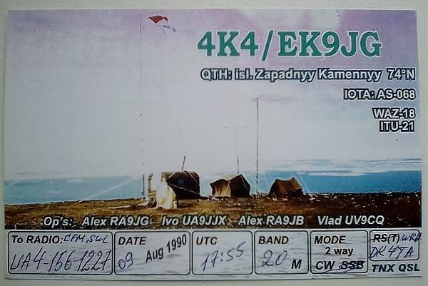 Нажмите на изображение для увеличения.  Название:4K4+EK9JG.jpg Просмотров:22 Размер:1.25 Мб ID:262701