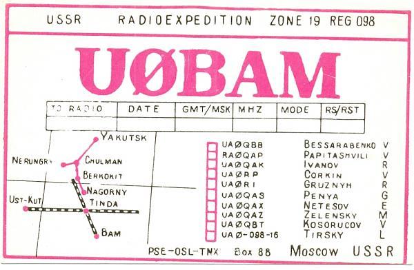 Нажмите на изображение для увеличения.  Название:U0BAM-QSL-UA9WS.jpg Просмотров:12 Размер:257.2 Кб ID:262723