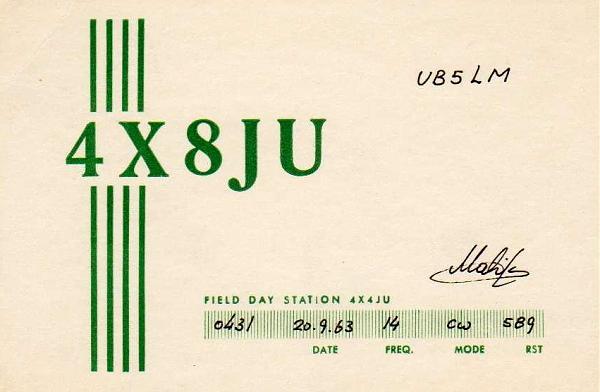 Нажмите на изображение для увеличения.  Название:4X8JU-QSL-UB5LM.jpg Просмотров:2 Размер:230.4 Кб ID:262735